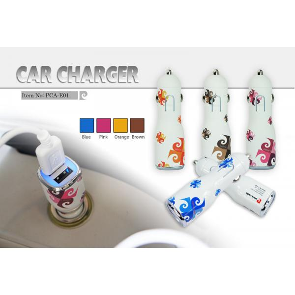 Pierre cardin Car Charger PCA-E01